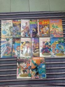 GAME集中营 1993年第一辑+含创刊号1994年3,4,5,6+典藏本)1995总6、7、8、9、10、11、12期+增刊)14本合售
