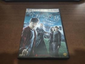 【电影】哈利波特与混血王子 DVD9 1碟装