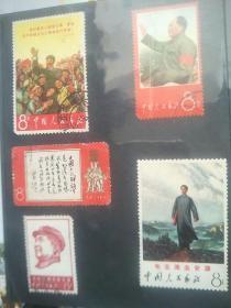 文革时期邮票   5枚合售   其中毛主席去安源是未盖销票