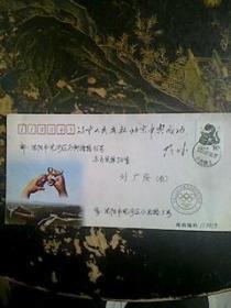 中国邮政80分2001