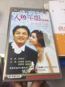 人鱼小姐(精华版)(60集/30碟)DVD精装韩国最新青春偶像剧