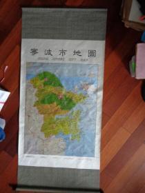 宁波市地图(丝织品挂品)(长176x80)【杭州凯地丝绸有限公司印刷】