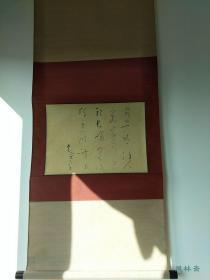 珂罗版挂轴 良宽和尚诗「穷谷有佳人」日本禅僧书道代表大师 孤高侘寂