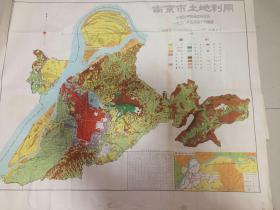1950年【南京市土地利用地图】中国科学院地理研究所,尺寸:113×98.5厘米