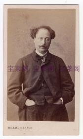 法国著名作家 小仲马 Alexandre Dumas fils 原版照