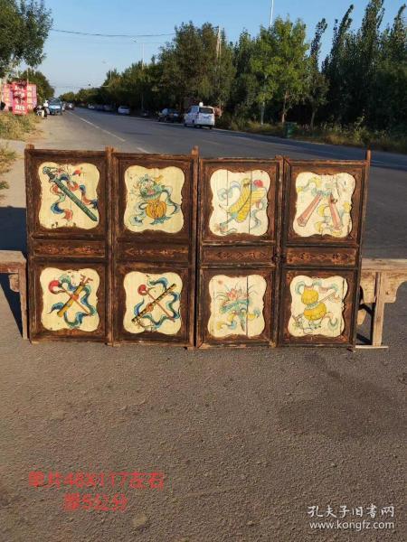 下乡收到楠木四扇屏 手绘暗八仙 纯手工 画工精致 墨色温润 保存完好