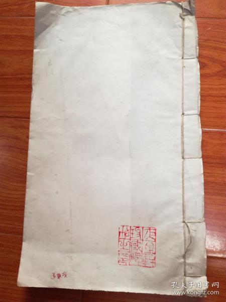 赵松雪道教碑 下册(30.5x18cm)详见图