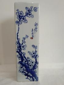 浩然斋集瓷之五:梅兰竹菊青花方瓷赏瓶