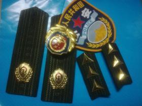 90年代中期93年老铁路铁道公安警察民警干警铁警乘警硬肩章领章臂章帽徽一套经典收藏