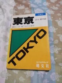 东京区分,都市图