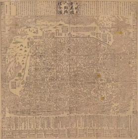 古地图1663 大明九边万国人迹路程全图 。纸本大小150*150厘米。宣纸原色仿真。微喷复制
