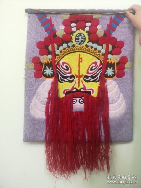 花脸针织品