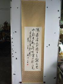 苏渊雷  书法条幅  品相较差 立轴  尺寸94x35,
