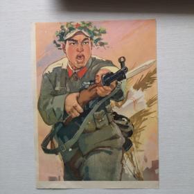 宣传画:解放军战士