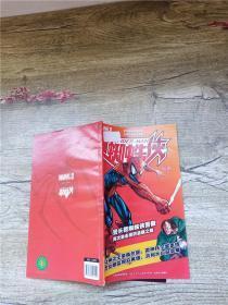蜘蛛侠  VOL.30【封面贴纸】