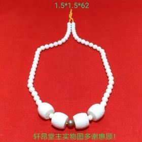 大筒珠、地球仪式稍大串珠 甜白色项链