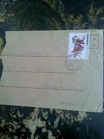 信封---- 杨柳青木版年画