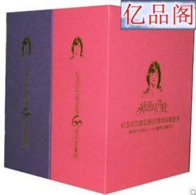 永恒邓丽君 纪念邓丽君诞辰60周年珍藏 35CD 豪华精装珍藏版