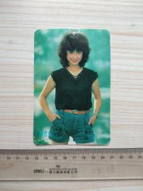 1989年,年历片,之外影星(傅艺伟) 尺寸图为准