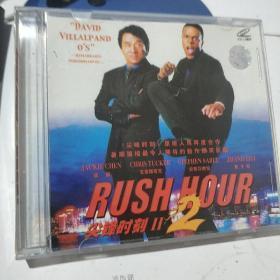 尖峰时刻2 精装VCD电影 成龙