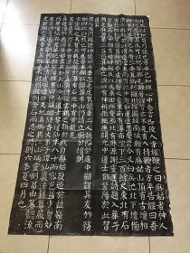 颜真卿《麻姑仙坛记》精品拓片(非印刷)