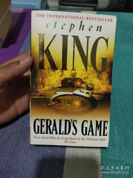 Gerald's Game (平装)