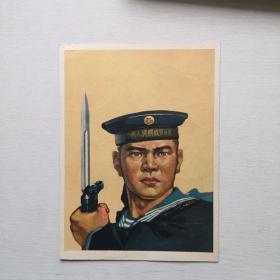 文革小宣传画:中国人民解放军海军