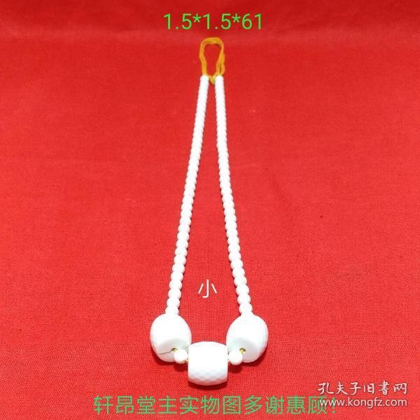 大筒珠、地球仪式小串珠 甜白色项链