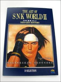 『THE ART OF SNK WORLDⅡ』 SNK画集 VOL.2 ▲ NEO·GEO HISTORY 设定资料集   新声社
