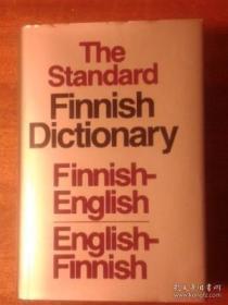 Finnish Standard Dictionary