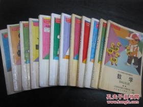 90年代老课本:人教版小学数学课本教材教科书全套12本 【92-01版,有笔迹】
