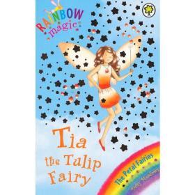 Rainbow Magic: The Petal Fairies 43: Tia The Tulip Fairy 彩虹仙子#43:花瓣仙子9781846164576