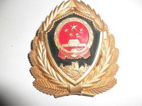 武警边防军帽徽