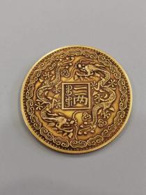 金币古董古玩老钱币光绪元宝