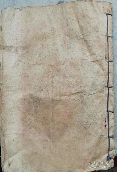 七十年代抄本--五公经(11页21面)19.2X13.2X0.8cm