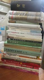 中国文化史通释(精)