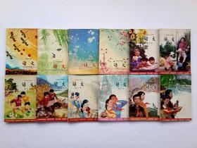 80后90后八九十年代人教版六年制小学语文课本原版库存钢板书 收藏精品 实物拍摄