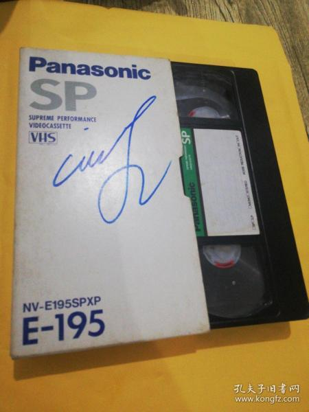 Panasonic  SP
