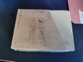 中国古典连环画精品选