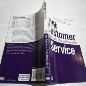 CustomerService:NewRulesforaSocialMediaWorld