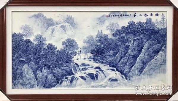 瓷板画,尺寸是1.28米x0.69,低价出。。