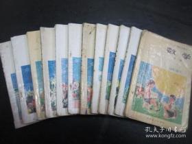 80年代老课本:人教版小学数学课本教材教科书全套12本 【83-95版,有笔迹】