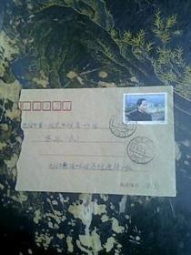 信封----宋庆龄同志诞生一百周年