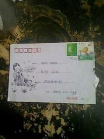 信封---- 第一届东亚运动会