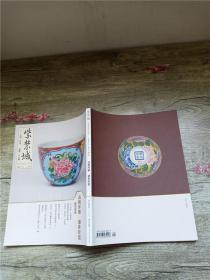 紫禁城 2017年3月号 高穆浑雅  盛世佳瓷/杂志