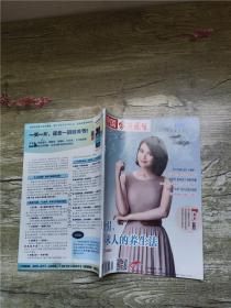 中国家庭医生 2019.5上9 总第653期/杂志【封面笔迹】