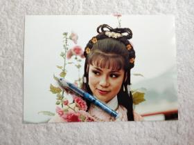 A4大照片原版:翁美玲(二)射雕剧照