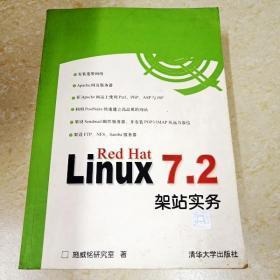 DDI293797 RedHatLinux7.2架站實務(一版一?。?></a></p>                 <p class=