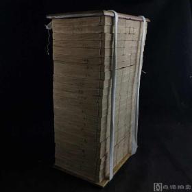 清光绪白纸精印本《皇清经解》线装24册    光绪鸿宝斋石印本;原装厚厚24册全;《皇清经解》即《清经解》,又名《学海堂经解》,是清代阮元编辑的经学丛书。