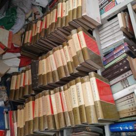 中国大百科全书58本合售